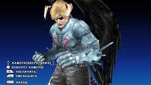 Demon Sanya Tekken 01