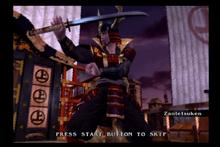 Samurai profile