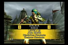 Rhea profile