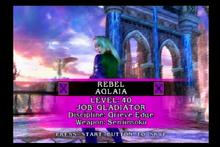 Aglaia profile
