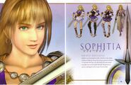 The Art Of SoulCalibur II - 21