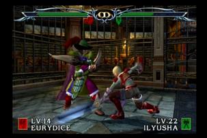Ilyusha fight