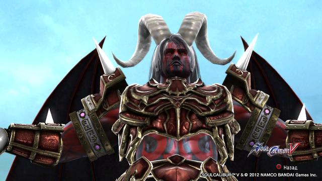 File:Devil SC5 14.png