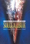Soul Calibur New Legends Of Project Soul 003