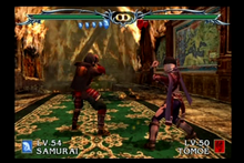 Tomoe fight 1