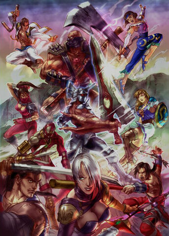 File:Soulcalibur1-poster-art.jpg