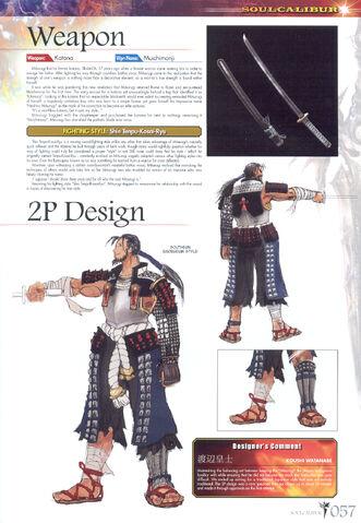 File:Soul Calibur New Legends Of Project Soul 057.JPG