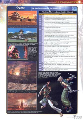 File:Soul Calibur New Legends Of Project Soul 059.JPG