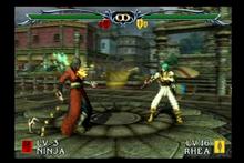 Rhea fight
