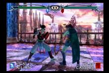Cassius fight