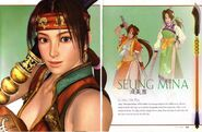The Art Of SoulCalibur II - 09