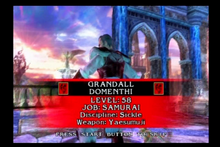 Domenthi profile