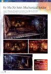 Soul Calibur New Legends Of Project Soul 130