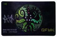 Mikuni card