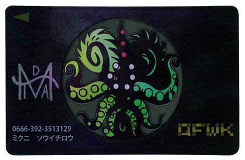 File:Mikuni card.jpg