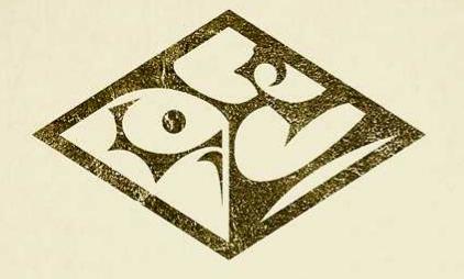 File:Mukudori logo.jpg