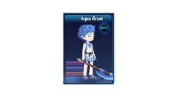 Aqua Grunt