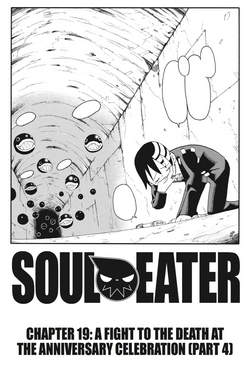 Soul Eater Chapter 19 - Cover