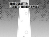 Chapter 32.5