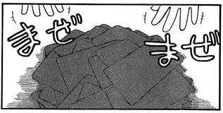 Kana Atair (Manga) - (1)