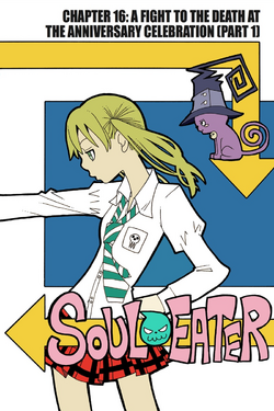 Soul Eater Chapter 16 - Cover