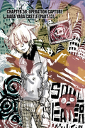 Soul Eater Chapter 58 - Cover
