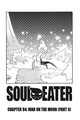 Soul Eater Chapter 94 - Cover