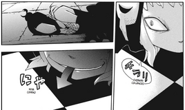 Soul Eater Chapter 60 - Medusa makes her move