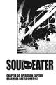 Soul Eater Chapter 60 - Cover