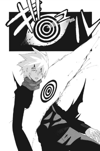 Soul Eater Chapter 83 - Madness possesses Soul