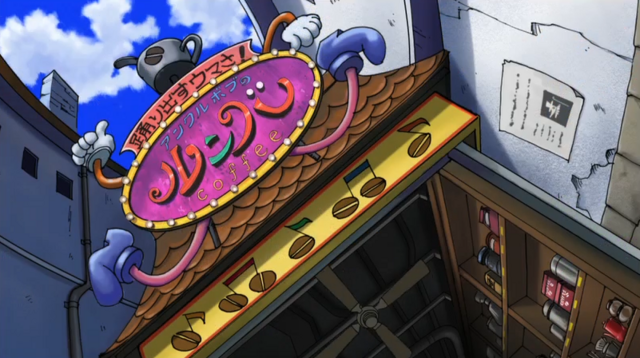 File:Soul Eater Episode 51 HD - Uncle Bob's Coffee 1.png