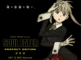 Soul Eater: Perfect Edition