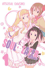 Soul Eater Not! volume cover 1