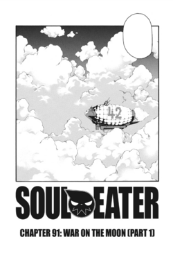 Soul Eater Chapter 92 - Cover