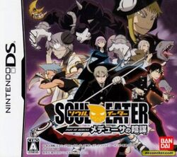 Soul eater plot of medusa frontcover large FI0xqP1bw894KCN
