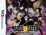 Soul Eater: Medusa's Conspiracy