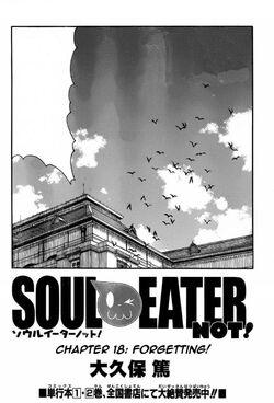 SEN! Chapter 18