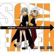 SOUL EATER Character Song 1 Mauve Iro no Sympathy
