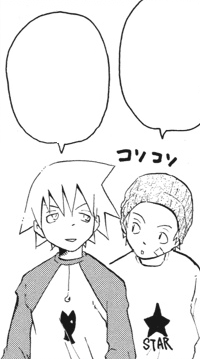 Soul Eater Chapter 28 - Starfish