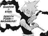 "Shadow☆Star Zeroth Form: ""Masamune"""