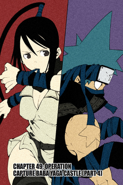 Soul Eater Chapter 49 - Cover
