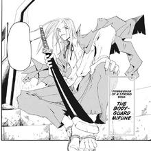 Mifune Soul Eater Wiki Fandom