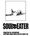 Soul Eater Chapter 55 - Cover