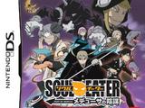 Soul Eater: Medusa's Plot