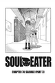 Soul Eater Chapter 74 - Cover