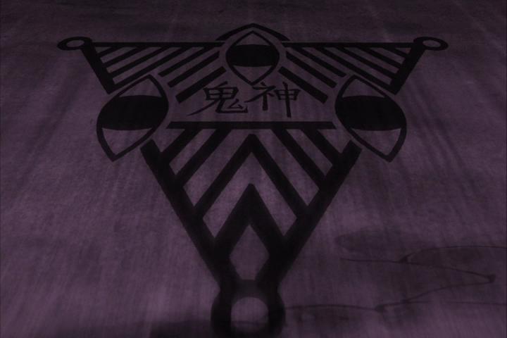 Image Soul Eater Episode 22 Sd Kishin Shrine Pathg Soul
