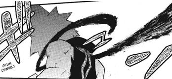Black Star's Shadown in Shadow Star Zeroth Form - Masamune