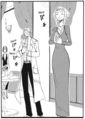 Soul Eater Chapter 15 - Stein's tiny head