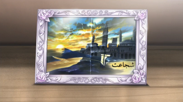 File:Soul Eater Episode 51 HD - Mother's postcard framed.png
