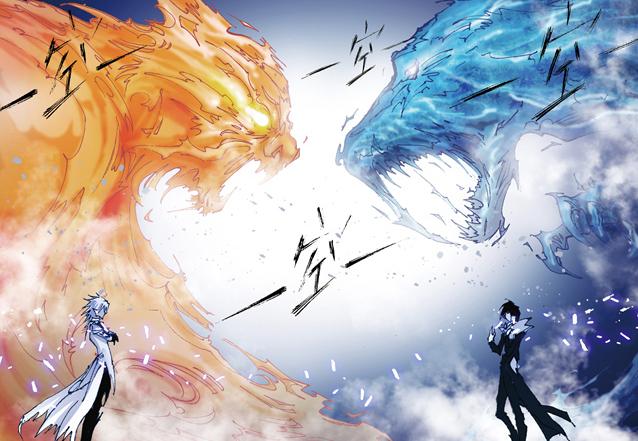 Soul Land Light Novel Wiki
